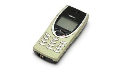 Le Nokia 8210.