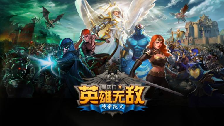 Tencent, l'empire tentaculaire du (milieu du) jeu vidéo