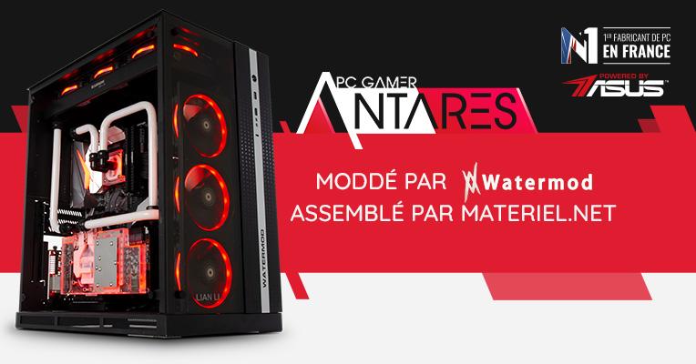 Les nouveautés : Antarès, Duality, Hellfest, Ryzen 2990WX et Stream Deck Mini